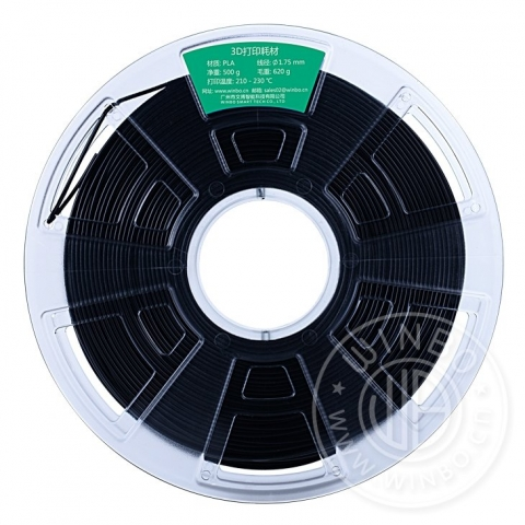 Image of   3mm PLA filament til 3D printer, 1000g. Fås i 3 farver Sort