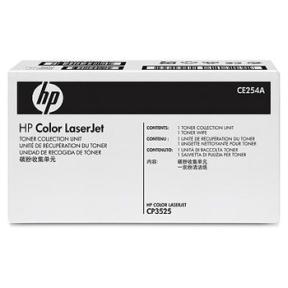 Image of   HP CE254A Tromle, original