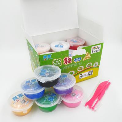 Image of   Dough4Fun modelleringsmasse